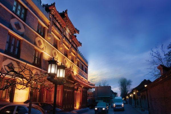 北京涵珍園國際酒店