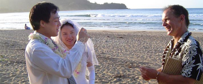 夏威夷式婚禮