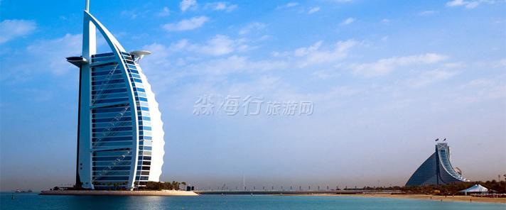 豪華的迪拜帆船酒店!