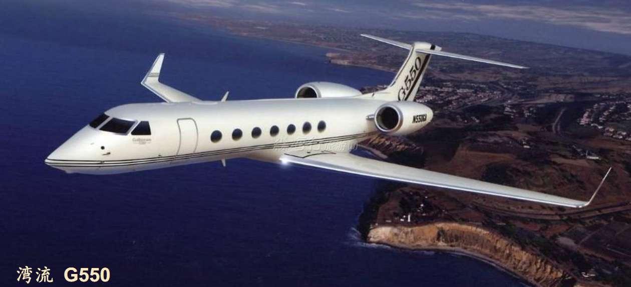 美国私人飞机,豪华游艇奢华体验之旅(10人成团)